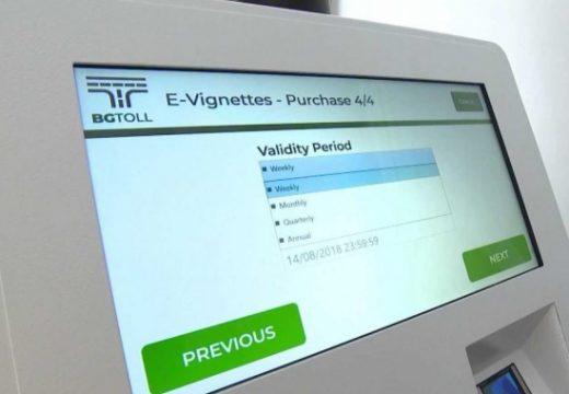 За два часа утре са възможни затруднения при продажбата на е-винетки и маршрутни карти