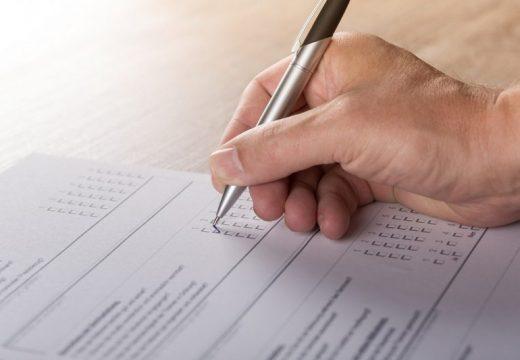 Продължава обсъждането на промените в Изборния кодекс