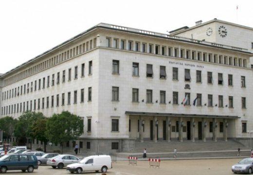 БНБ очаква ръст на лихвите по заемите