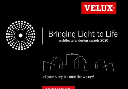 Задават се годишните архитектурни награди Животворна светлина 2020
