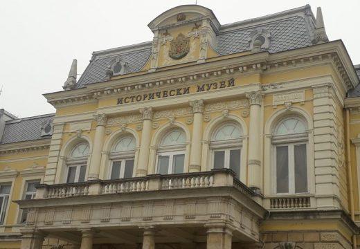 Дворецът на Батенберг,в който той не е прекарал и един ден