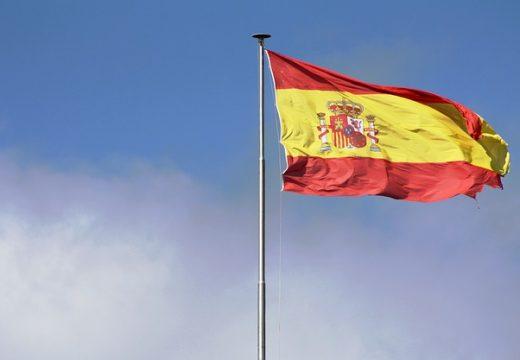 От днес влизаме в Испания само с PCR тест