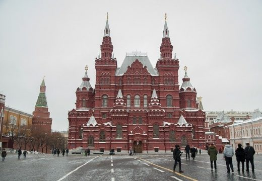 Музеите в Москва затворени за публика