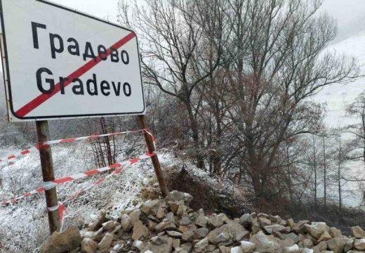 Опасно свлачище по пътя за Банско