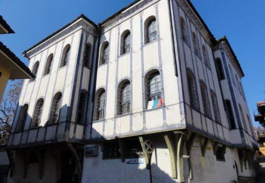 """""""Синята къща"""" в Стария град връща автентичния си облик"""