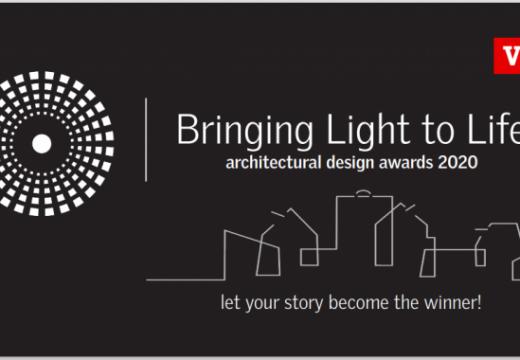 """Включете се в архитектурни награди """"Животворна светлина 2020""""!"""