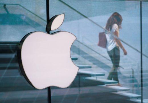 Apple за пръв път заработи над $100 млрд. за тримесечие