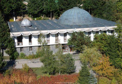 Модернизират Планетариума в Смолян с 4 млн. лв.
