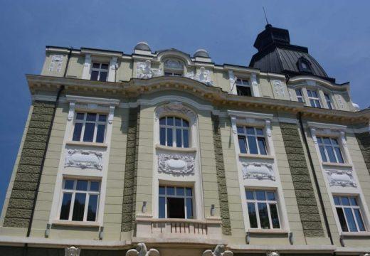 Историята на Софийската банка