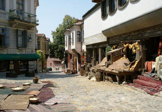 Пловдив e сред 8-те най-древни, но процъфтяващи градове в света