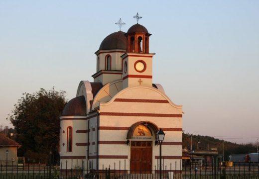 Храмът Свети Пантелеймон: църквата, коятообедини българи и румънци