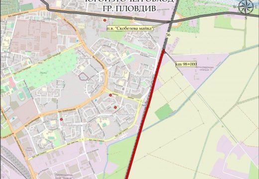 Един месец за подаване на оферти за строителството на югоизточния обход на Пловдив
