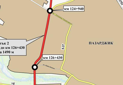 АПИ обяви обществена поръчка за строителство на Западния обход на Пазарджик