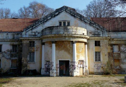 Банята в Овча купел: сагата продължава