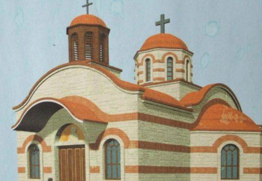 Манастирът в с. Копривец – едно от любимите места на Дядо Добри