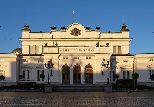 Парламентът не прие ветото на президента върху разпоредби от ЗУТ