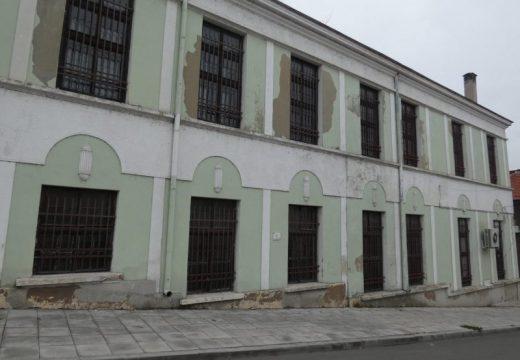 Ще ремонтират музей, девическо училище и къщата на Гинин