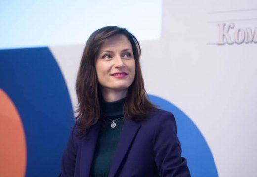 Мария Габриел: Подкрепяме иновациите във всички региони