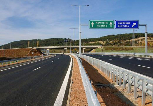 Кой иска последните километри от АМ Европа?