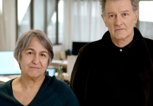 Pritzker 2021 отиде при Ан Лакатон и Жан-Филип Васал