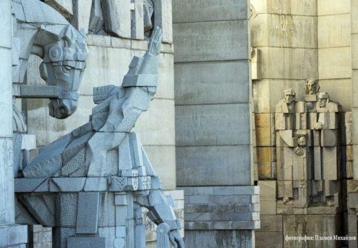 """Търсят финансиране за """"Създатели на българската държава"""""""