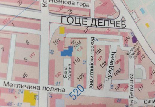 Столичен район ще се сдобие с нова улица и паркинг