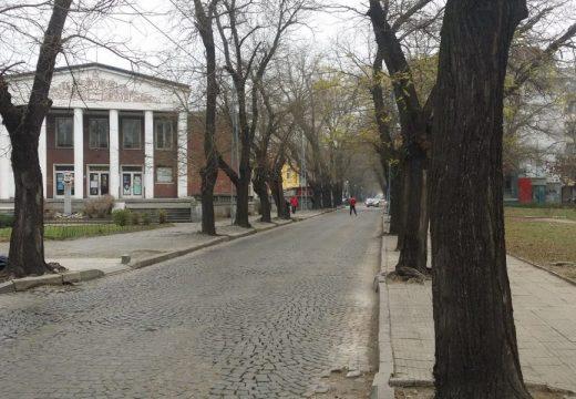 КЗК отмени избора на фирма за ремонта на пловдивска улица