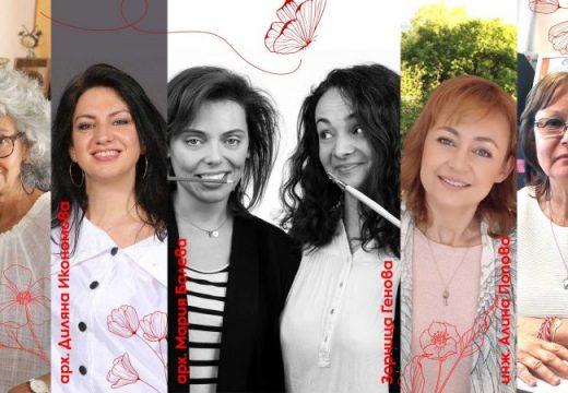 Жените на Март