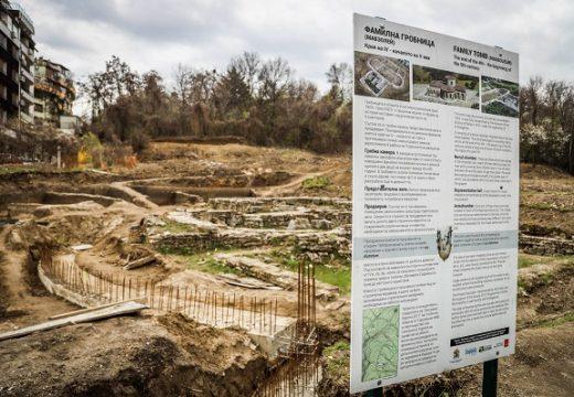 Ще има археологически парк до разкрития Късноантичен мавзолей