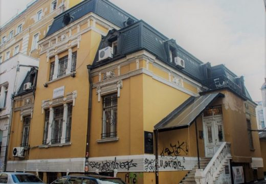 Строг контрол върху плановете за строежи в центъра на София