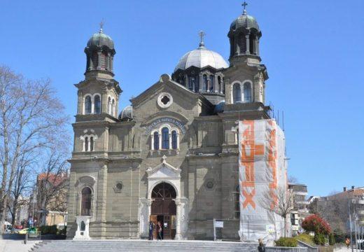 Спасяват Бургаската катедрала – паметник на културата