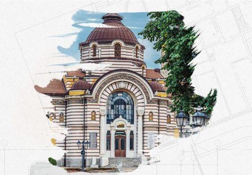 Планът за Централната баня в София е внесен в ОС