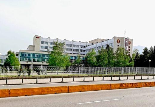 Откриват новия корпус на УНСС