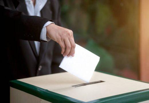 ЦИК: шест партии влизат в парламента