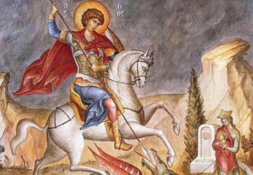 6 май е! Почитаме Св. Георги и отбелязваме Деня на храбростта